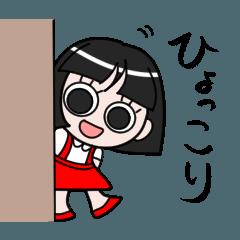 ぱっつん前髪妖怪3人娘!の日常