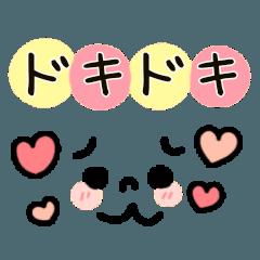 ◎顔文字◎シンプル可愛い!