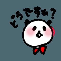 まんまるパンダ2