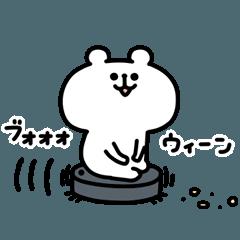 [LINEスタンプ] ゆるくま33 (1)