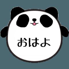 パンダスタンプ〜使える日常編〜