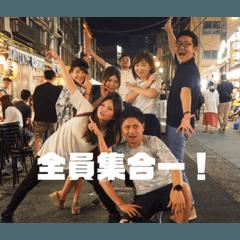 PLOW&COメンバー集〜卒業祝い編〜