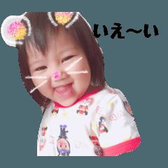 蒼愛0401