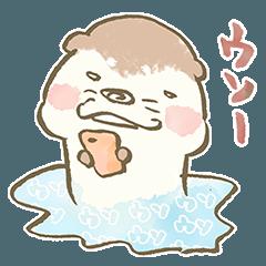 [LINEスタンプ] カワウソのカワウソくん〜水辺からウソッ〜
