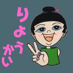 昭和のまりちゃん
