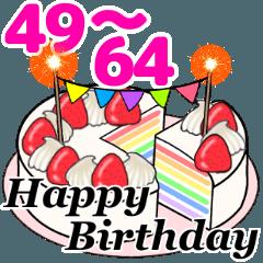 動く 光る!49歳~64歳の誕生日ケーキ