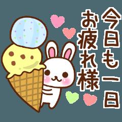 [LINEスタンプ] うさぎの毎日いろいろスタンプ☆ (1)