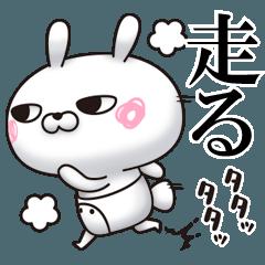 ひとえうさぎ26(ランナー編)