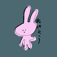 中身のないウサギ①