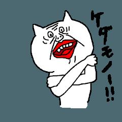 [LINEスタンプ] 変態ネコの時男 その2