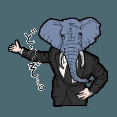 サラリーマン象