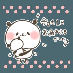 ぽよぽよパンダ vol.8