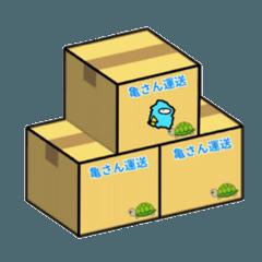 買うてーペンギン(皇帝ペンギン)6