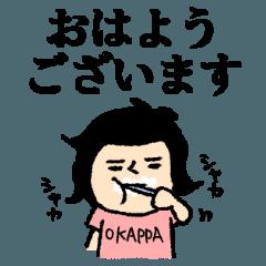 [LINEスタンプ] おかっぱブルマちゃん【毎日使えそう】 (1)