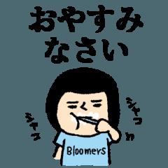 [LINEスタンプ] おかっぱブルマちゃん【毎日使えそう2】 (1)