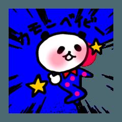まんまるパンダ3