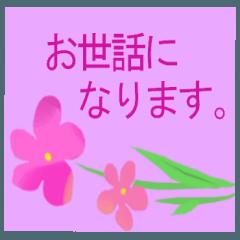 [LINEスタンプ] 伝えたい想いに可愛い花を添えて第13弾