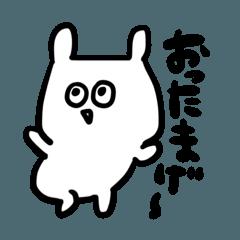 びっくりアニマル -死語編(昭和/バブル)-