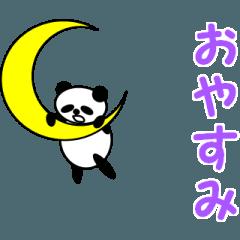 【動く】ほぼデカ文字パンダ 2(日本語版)
