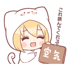 きぐるみちゃん☆毒舌編