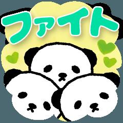 【毎日使える】水彩パステルカラー☆パンダ