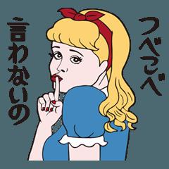 大女優スタンプ6