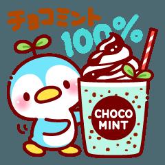 [LINEスタンプ] チョコミント100%