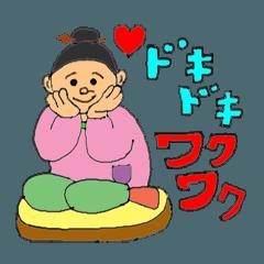 [LINEスタンプ] ほのぼのばあちゃん (1)