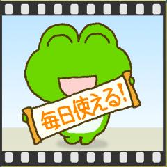 動く!毎日使えるカエル(蛙)のスタンプ2