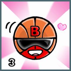 バスケット戦隊 バスケンジャー3(毎日)