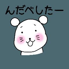 福島の方言スタンプ2
