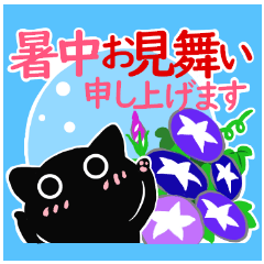 Lサイズの絵と文字で夏のネコ