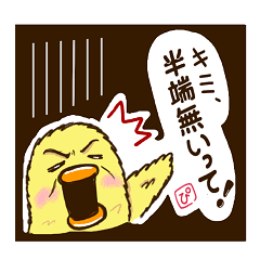 ぴよのすけ【日常編】