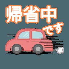 8月行事(日本の夏)