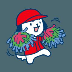 広島ワンコが野球を応援