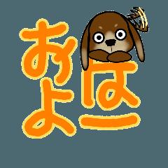 [LINEスタンプ] ミニチュアダックスフンドのミニチョコ 2