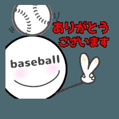 baseballboy-野球少年-