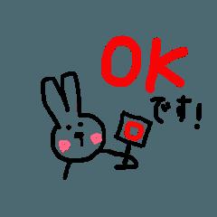 手書きウサギ✴︎敬語・丁寧語