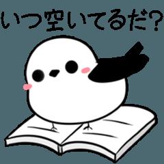 長野弁のくろねことシマエナガ2