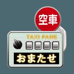 動く! 毎日使えるレトロなタクシーメーター