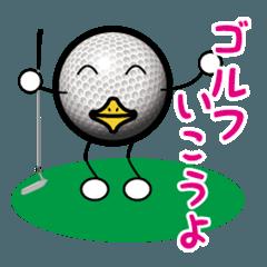 最恐ゴルフ部のスタンプ