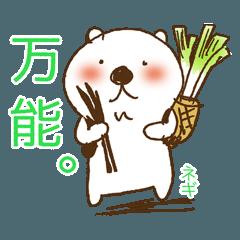 食いしんぼうシロクマ。(日常)