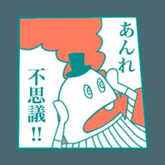 デッテマンズ 漫画編