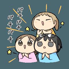 [LINEスタンプ] パステル家族 3人娘の使いやすいスタンプ (1)