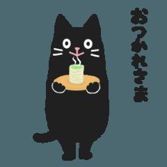 黒猫のおはぎ3