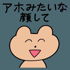 しげみスタンプ(闇)