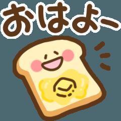 ゆる食べ物【毎日使える日常会話】