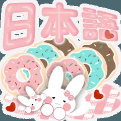 Bonbon Bunnies Vol. 1—日本語—