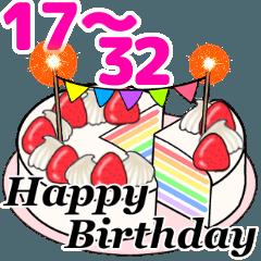 動く!光る! 17歳~32歳の誕生日ケーキ