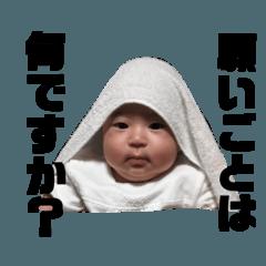 表情豊かすぎる赤ちゃん